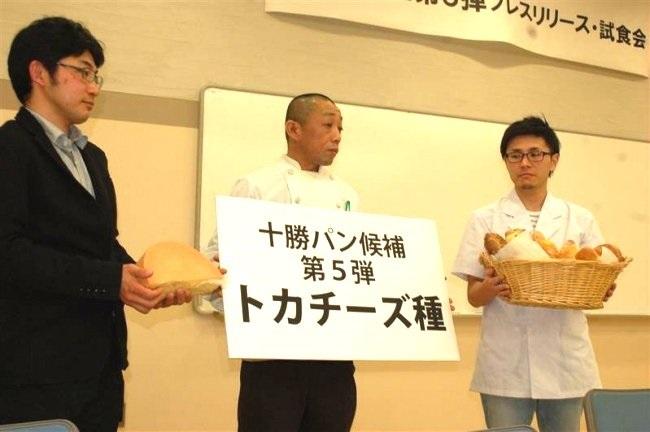 「トカチーズ種」完成 十勝パン候補で使用する発酵種