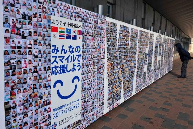 2400の笑顔 選手歓迎 冬季アジア大会
