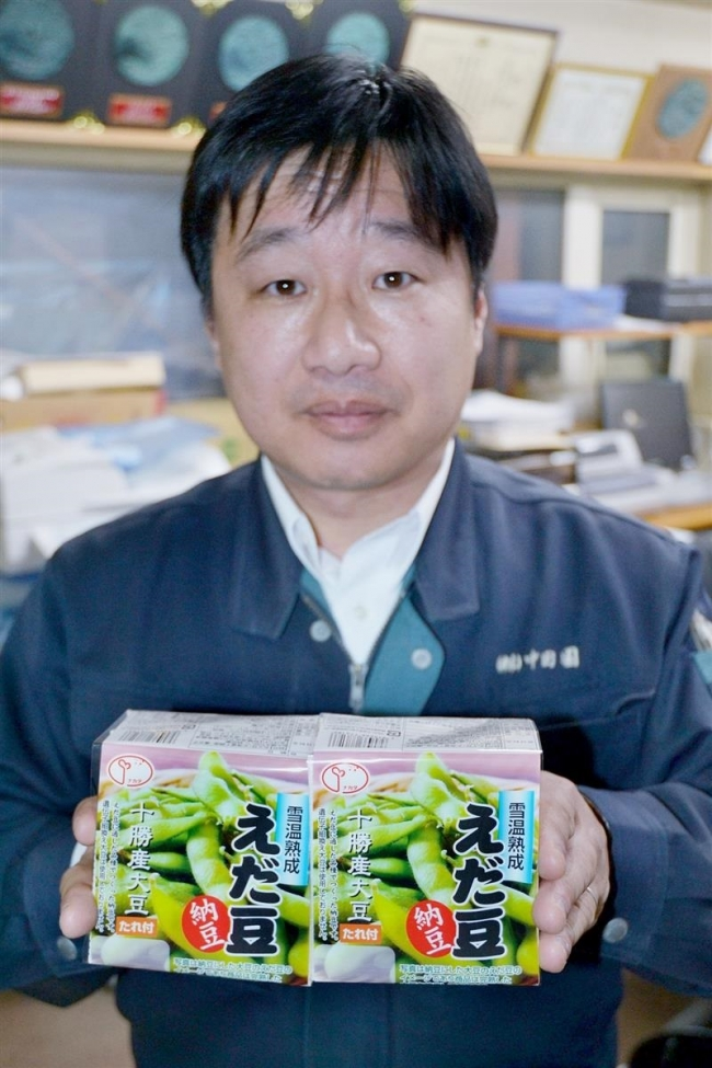 「えだ豆納豆」全国3席 同一商品で3度目入賞 中田園