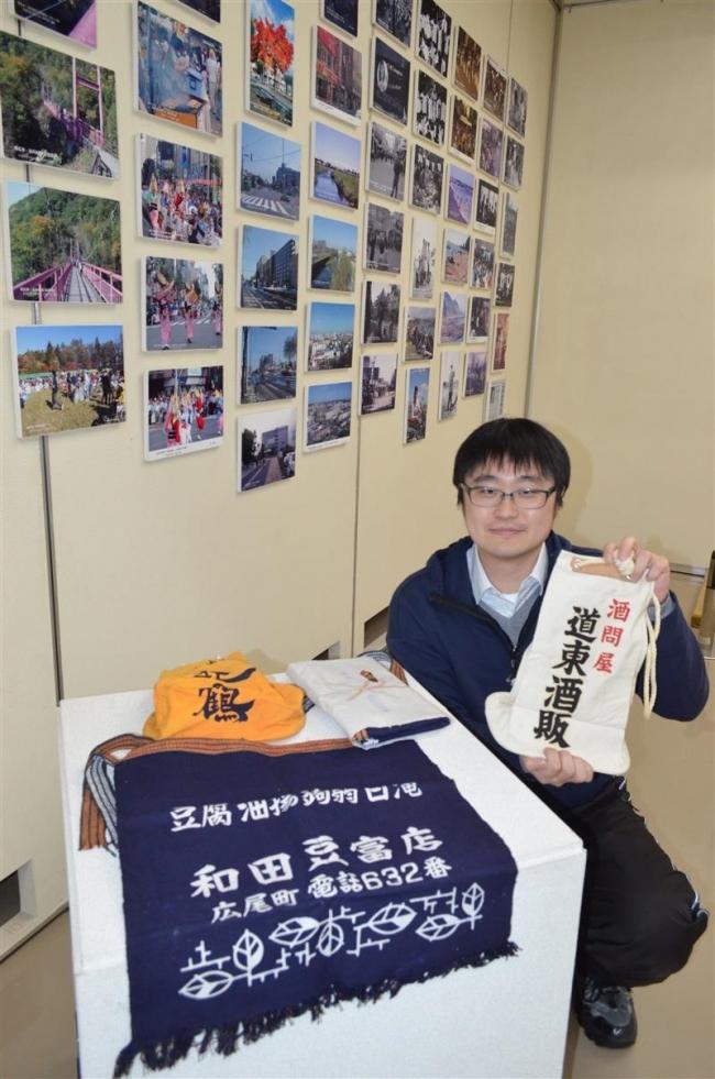 市民寄贈の資料 10日から新着展 帯広百年記念館