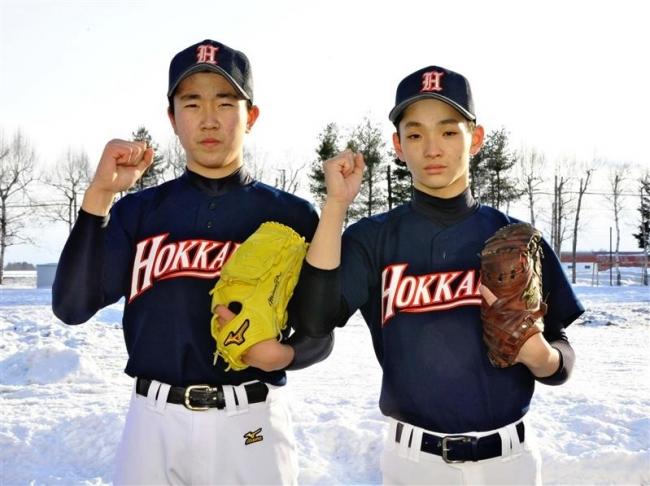 帯七中の宮浦と伊東道選抜入り 野球全国中学生大会