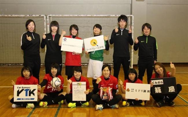 FC甲山レディース2連覇 全十勝女子フットサル