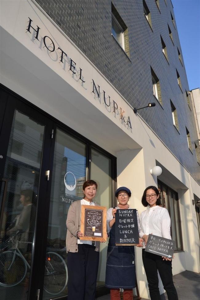 にぎわい復活へ手応え 「ホテル・ヌプカ」開業1年