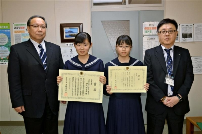 士幌中央中の中波さんが最高賞 全道税のポスター
