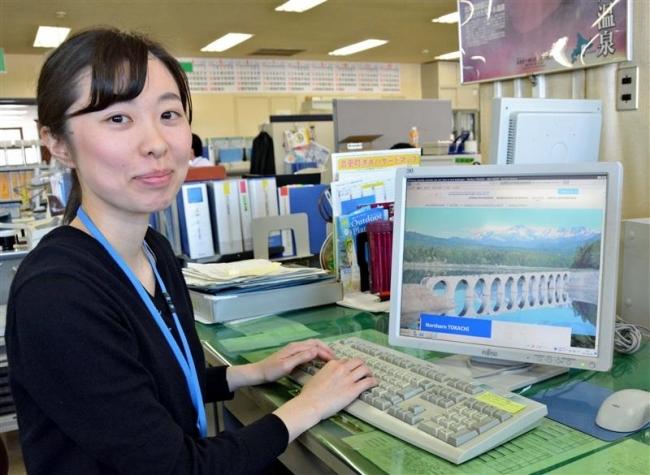 観光情報を海外発信 外国語サイトで 北十勝4町