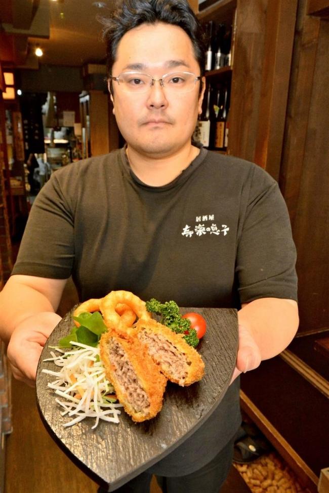 いけだ牛メンチカツ 札幌飲食店で通年販売