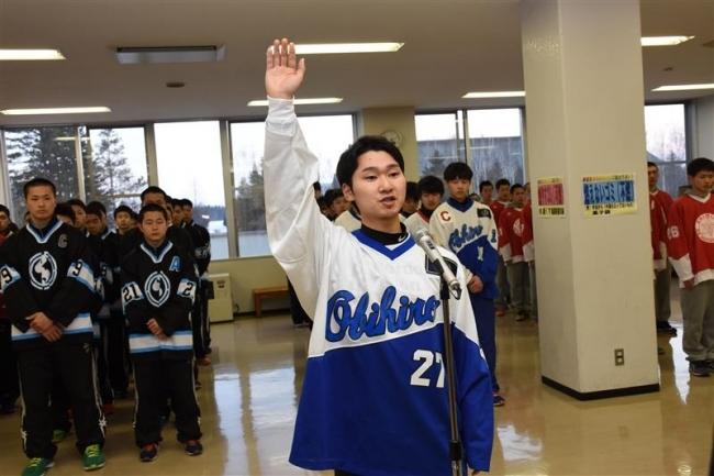アイホケ高校新人選手権開幕 森本主将選手宣誓