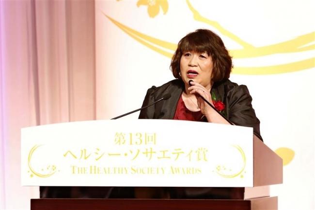 大樹出身増田さんが受賞 ヘルシー・ソサエティーのボランティア部門