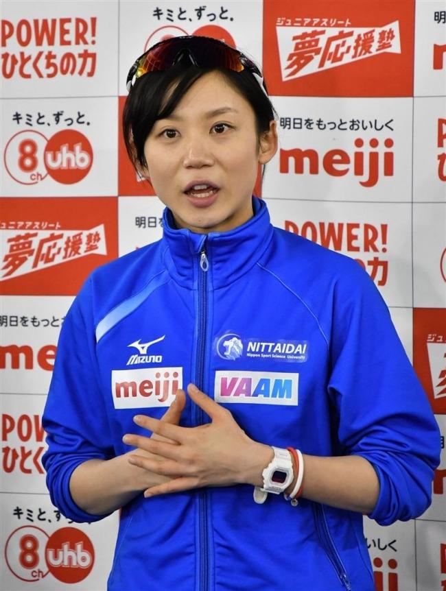 「平昌五輪で金メダルを」高木美帆、来季への抱負語る
