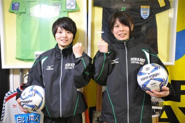 FC甲山の新谷と大久保 女子フットサル道選抜入り