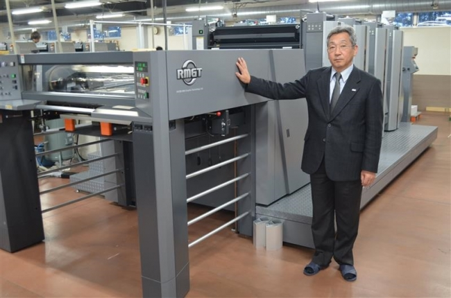 LED-UV印刷機導入 速乾性に強み 大同出版紙業