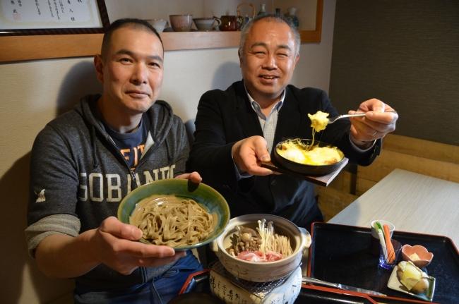 「蕎麦人」とのコラボ料理 サムライプロデュース
