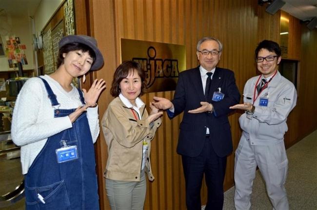 道の駅中心に士幌PR FM-JAGAで1年間15分番組