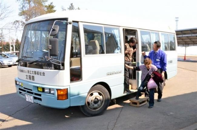 サロン「清川ふれあい広場」の利用者を帯広太陽福祉会が送迎
