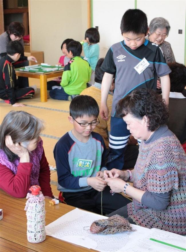 小学生と高齢者が交流 村社協ボランティア体験 更別