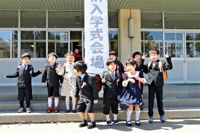 小学校入学式写真特集