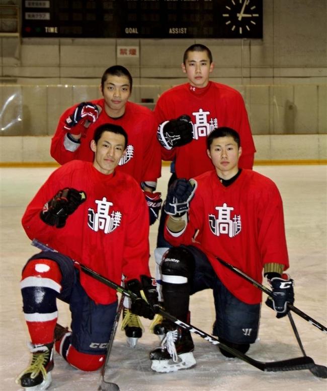 アイホケU18日本代表に十勝の5選手 昇格に闘志