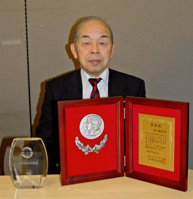 角谷さん、日本ミニバスケットボール連盟功労者表彰