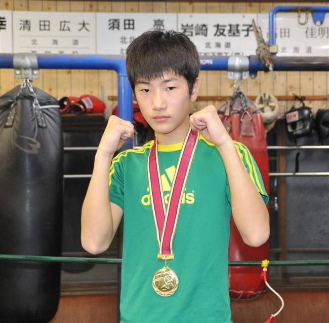 本間虹人2年連続勝利 全日本UJボクシング大会