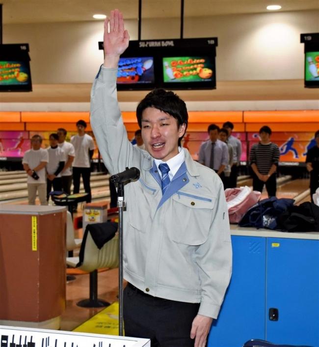 60チーム熱戦開始、山崎選手宣誓 全帯広職場対抗ボウル