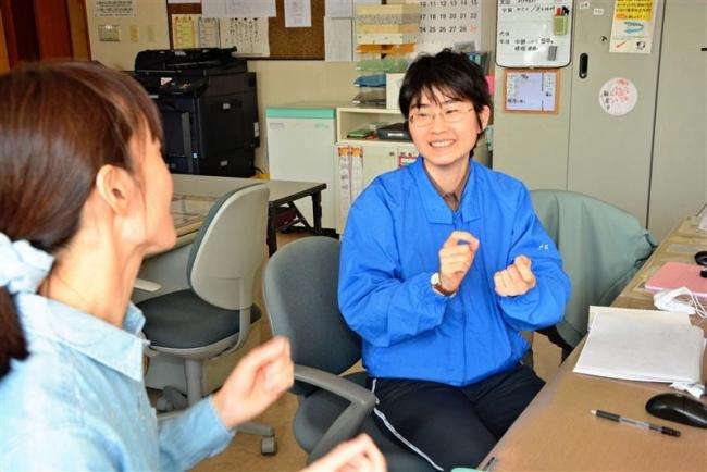 新得の福祉に学びたい 全国社協職員の戸石さんが厚生協会に出向