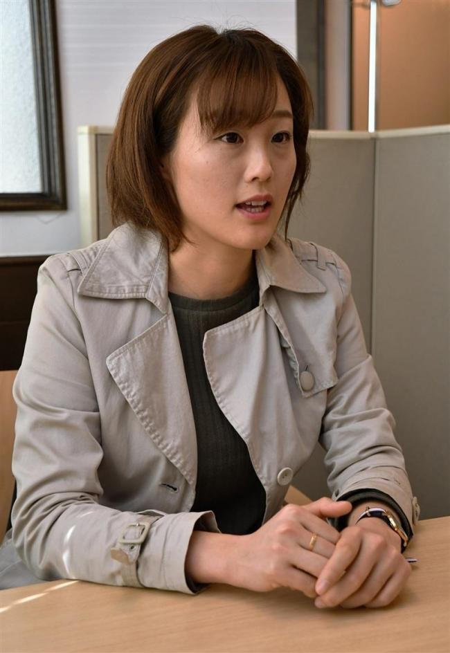 元五輪選手の石澤志穂さん、小平奈緒のマネジャーに