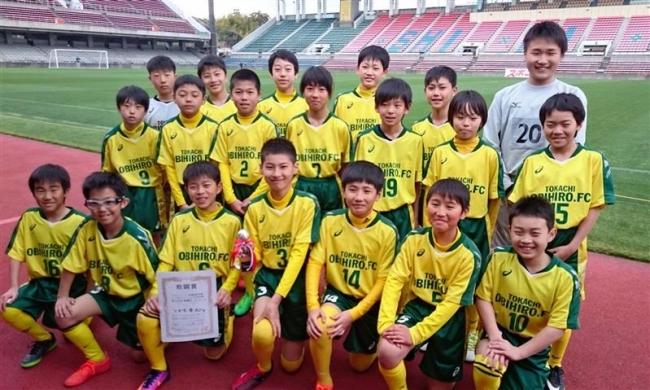とかち帯広FC4位健闘 少年サッカー船越さくら杯