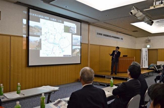 台風災害の調査結果報告 土木学会