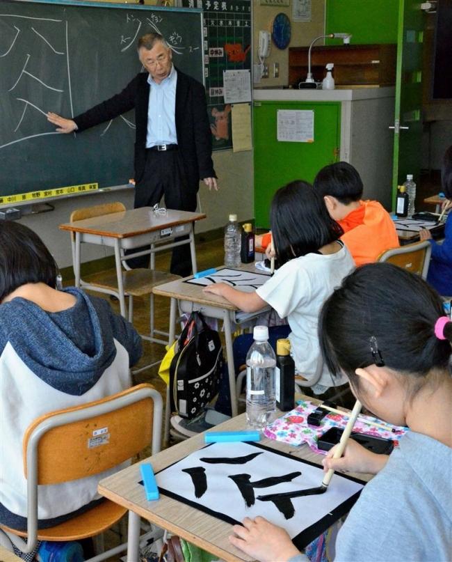 音更高退職の野坂さん 小学校で書道授業