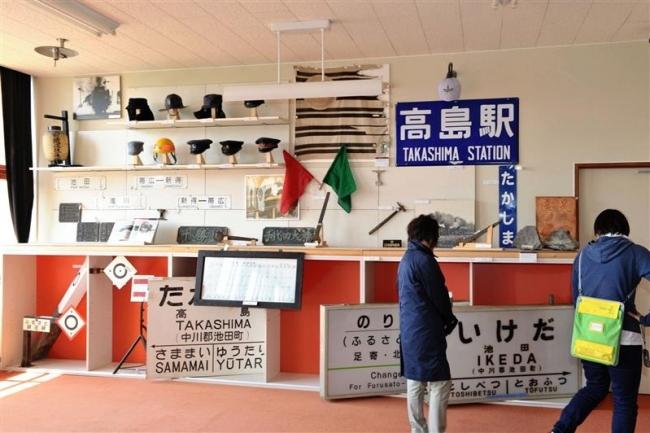町の歴史記す4300点展示 池田町郷土資料館が開館