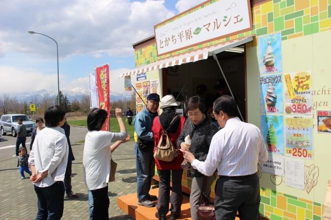 十勝平原SAで味覚PR 芽室町観光物産協会