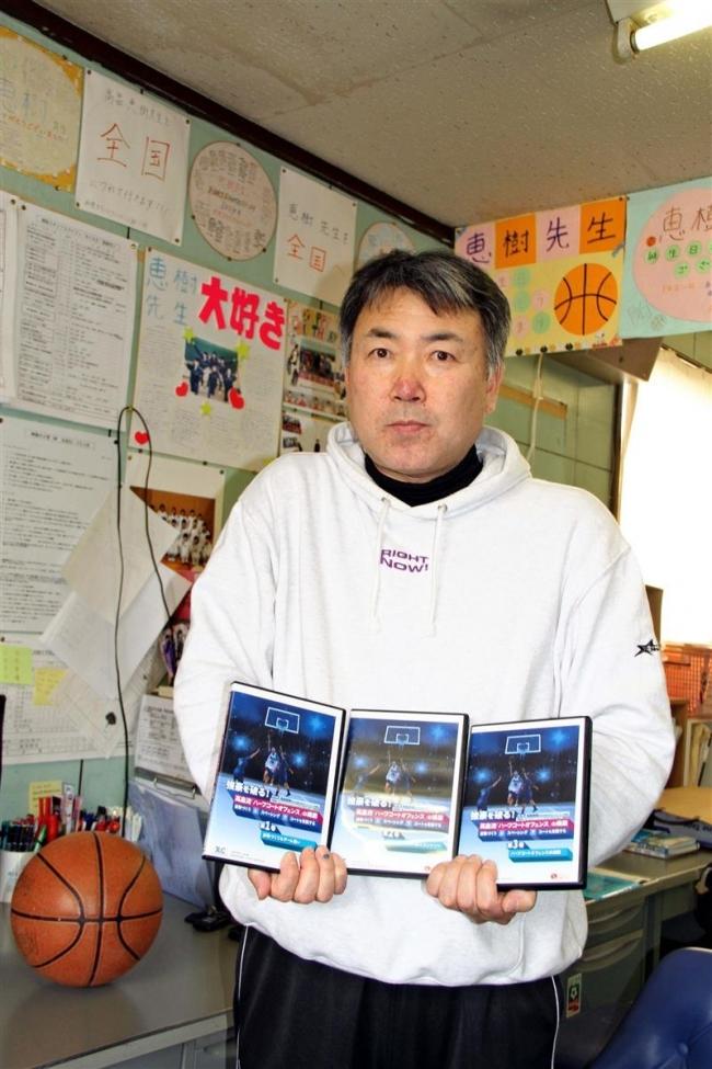 帯西陵中女子バスケ部ヘッドコーチ高畠さんの指導法DVDに 全国発売