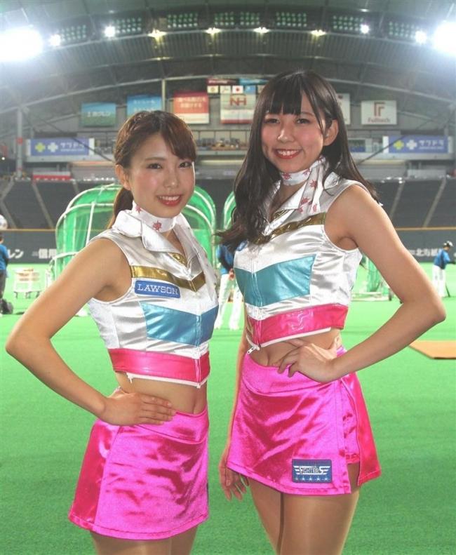 十勝出身ファイターズガール奮闘 安冨さん、小山さん 勝利の女神