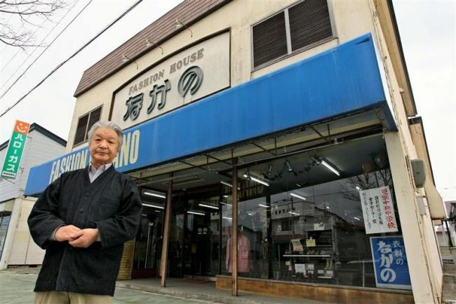 44年の歴史に幕 更別の老舗衣料品店