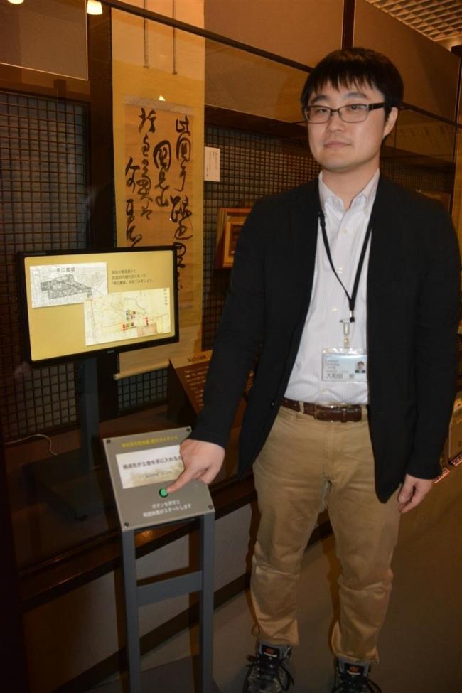 展示室に映像解説システムを導入 帯広百年記念館