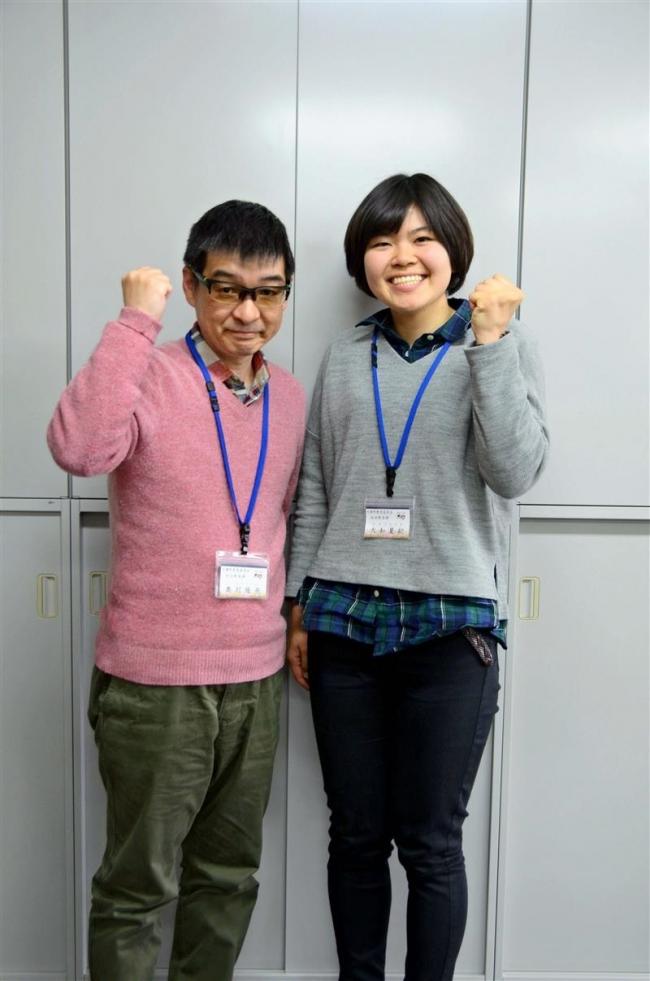 STEPに協力隊2人加入 自然体験企画、奥村さんと大和さん