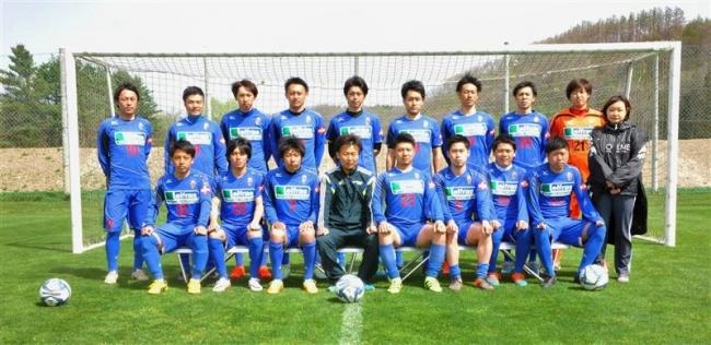 十勝FC全道王座狙う 道サッカーリーグ14日開幕