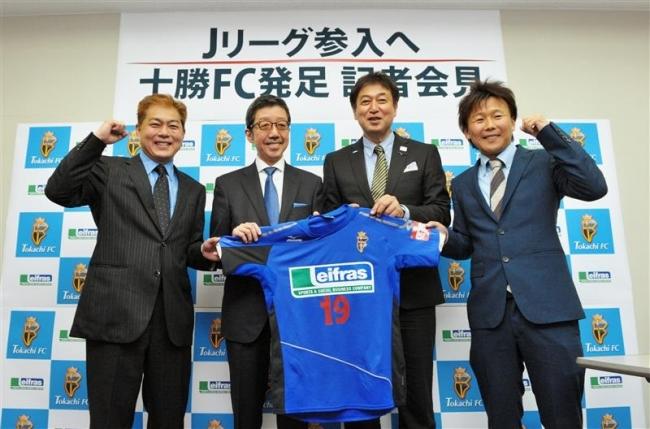 来季に補強、3年後にJFLへ リーフラス藤川氏語る
