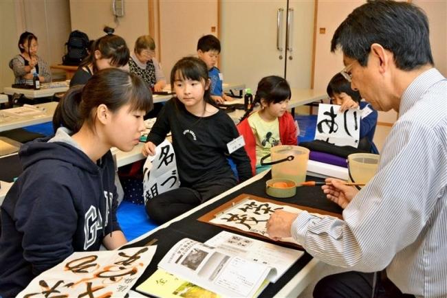 池田で全日本書芸文化院の講習 70人が受講