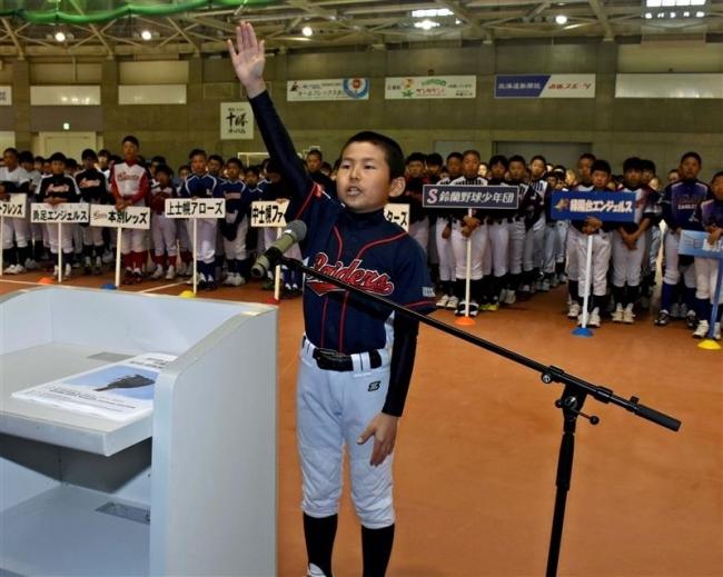 49チーム健闘誓う 学童軟式野球十勝支部予選開会式