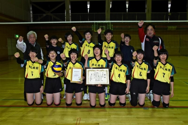 帯緑園女子3位 道中学生バレーボール選抜優勝大会