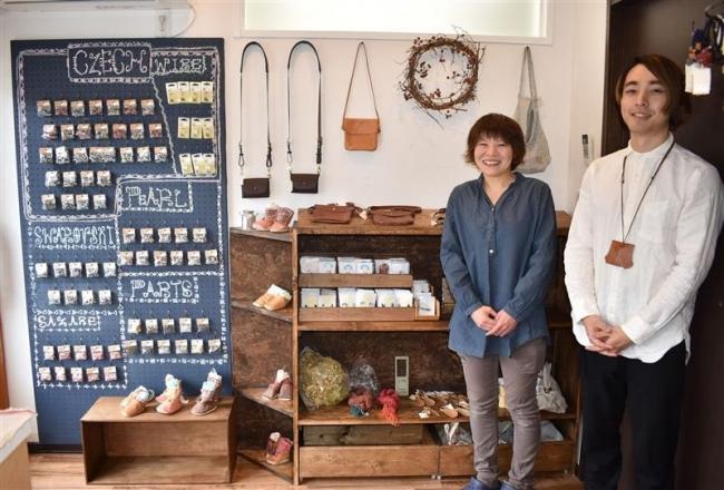 革製品の店オープン 就労支援施設「てのひら」
