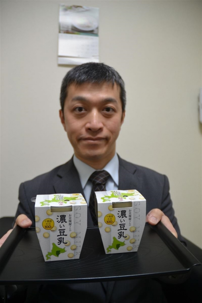 豆腐製造の中田食品「濃い豆乳」 初の飲料、来月発売