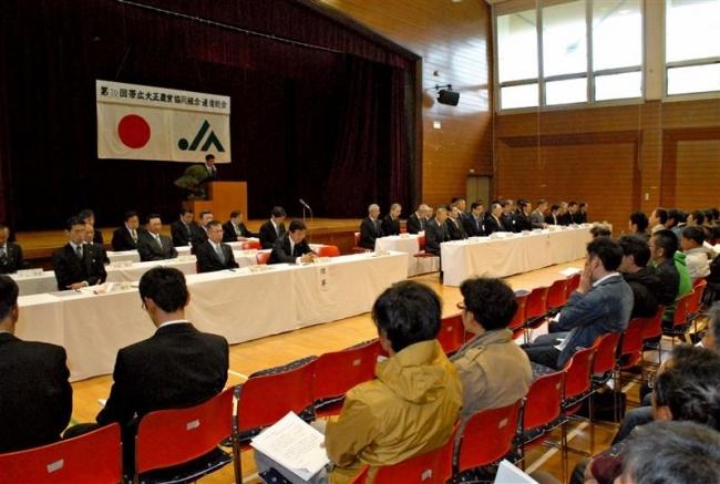 16年度取扱高、過去3位の135億円 JA帯広大正