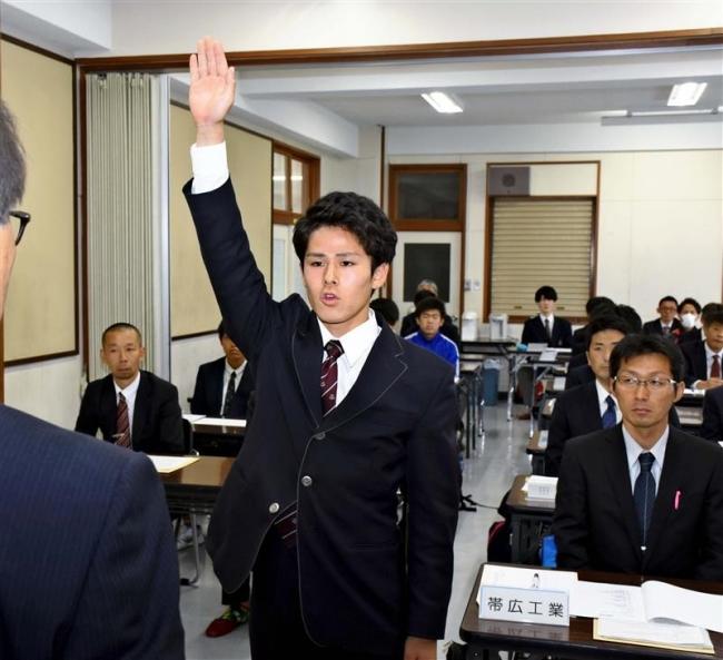 帯大谷の鹿又主将宣誓 高体連サッカー予選開会式