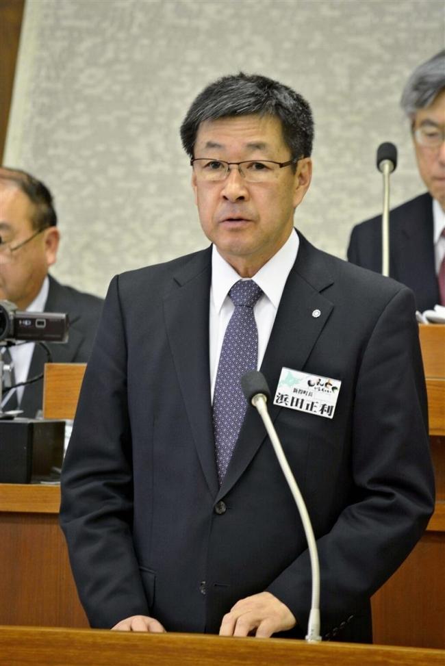 浜田氏が4選出馬表明 新得町長選