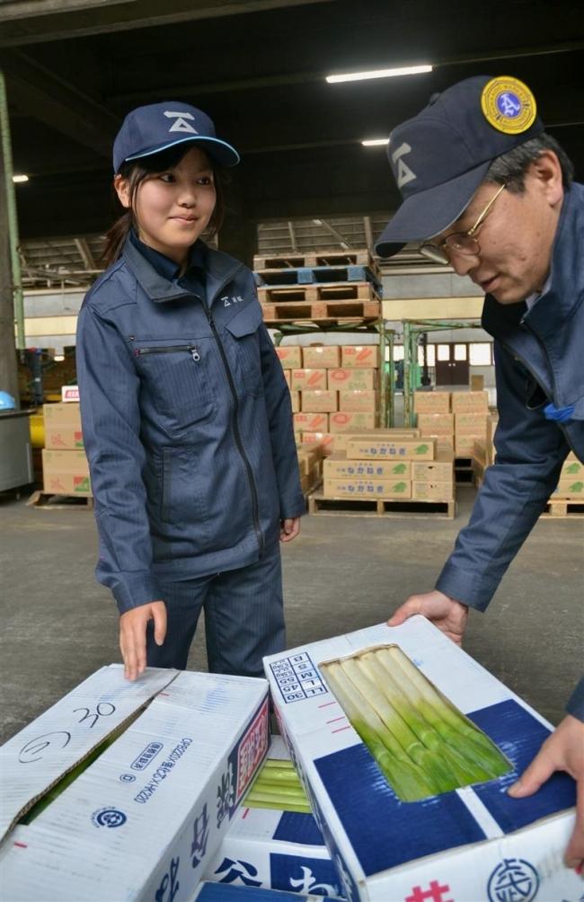 競り人卵、帯広地方卸売市場の岡坂さん