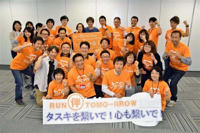 認知症支援 今年も十勝でRUN伴 7月に30チーム参加予定