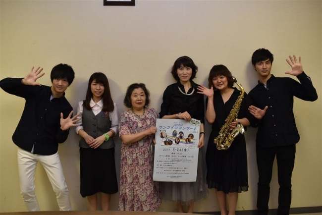 26日にワンコインコンサート第2弾