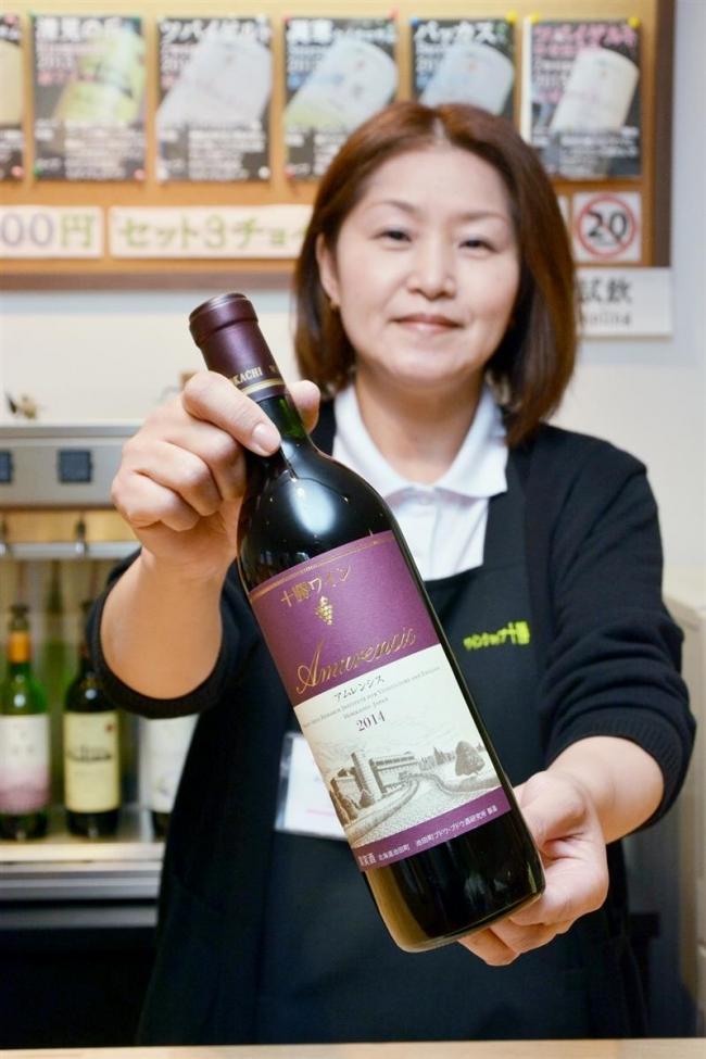 十勝ワインの原点「アムレンシス」 3年目の発売 池田